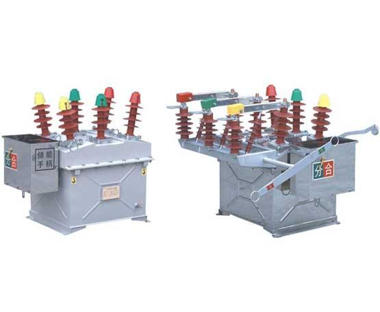 ZW8-12、ZW8-12G系列高压真空断路器